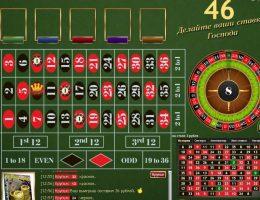 Миниатюра к статье Как выигрывать в рулетку, какие существуют для этого стратегии?